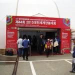 Entrada dos pavilhões (2) onde se realizou a a ApiExpo. Só entrava quem tinha Crachá.